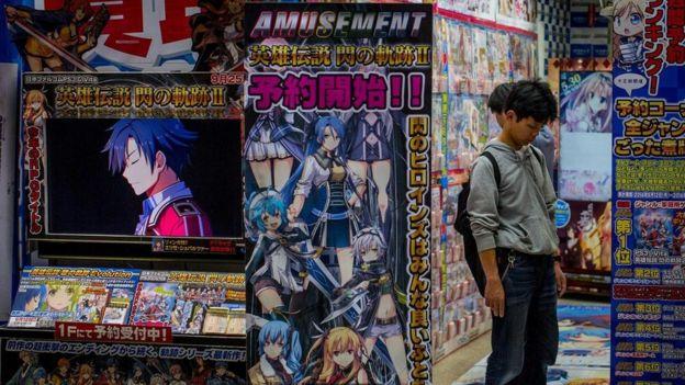 Fans del anime en Akibahara