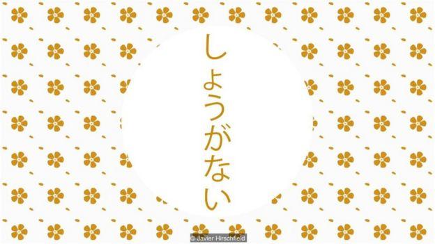 'Shōganai'
