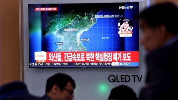 South Korean TV image.