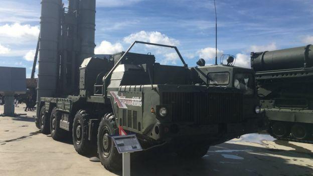 С-300 на выставке Армия-2016
