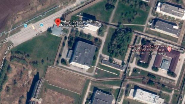 Laboratorio del instituto Vector