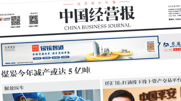 Front cover of China Business Journal