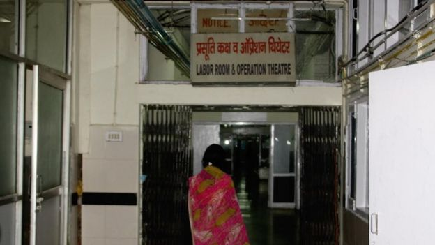 The labour room in Rohtak hospital
