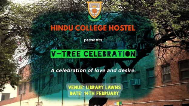 A poster for the V-Tree celebration done by the Hindu College Hostel