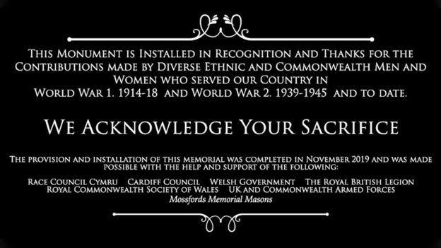 Plaque with dedication