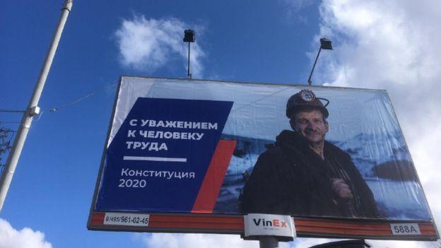билборд в Дубне