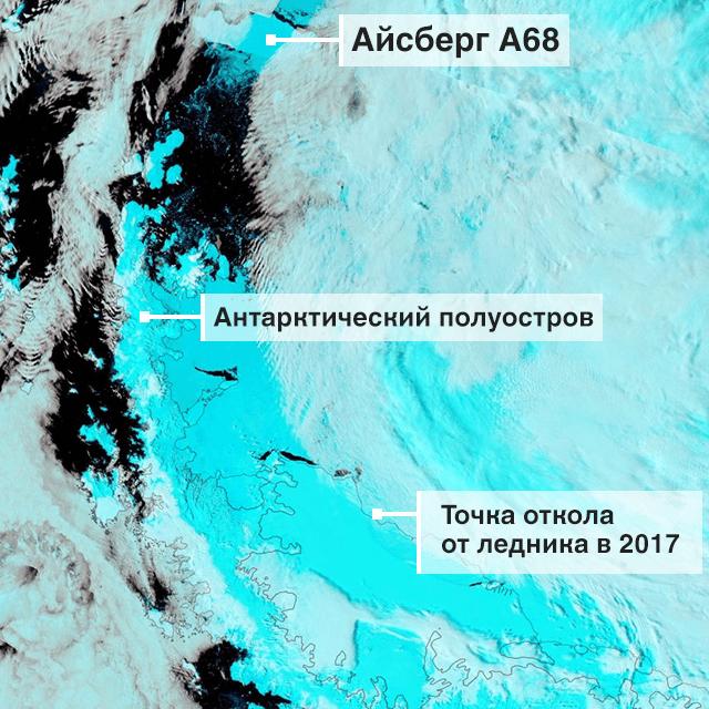 Айсберг А68