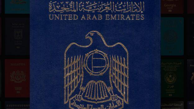 جواز سفر الإمارات