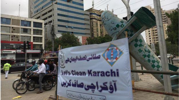 کراچی کچرا