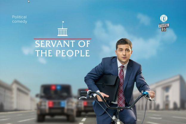 """Carátula de la serie """"Servidor del Pueblo"""""""