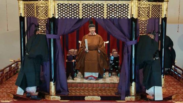 Screenshot of Emperor Naruhito