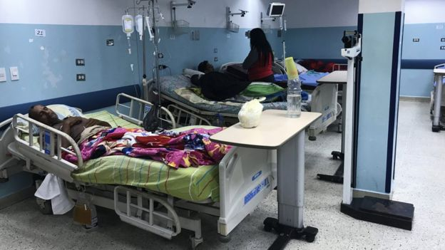 Hospital Miguel Pérez Carreño en Venezuela