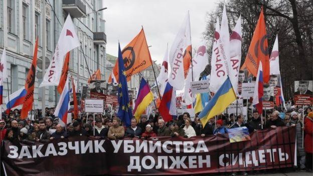 Акция в Москве