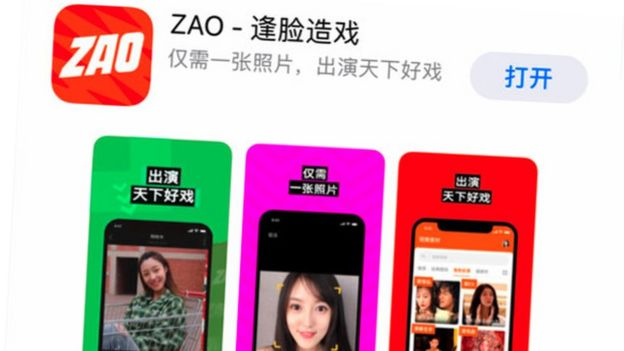 Deepfake' app causes fraud and privacy fears in China - BBC News