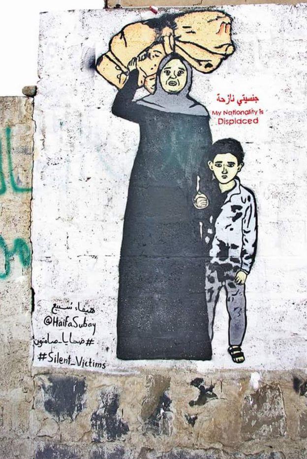 الجدارية تصور معاناة النازحين