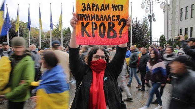 Учасниця протесту у Києві