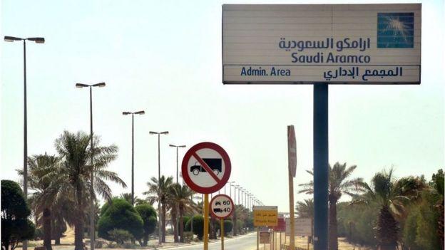 فاينانشال تايمز: أرامكو السعودية تحكم