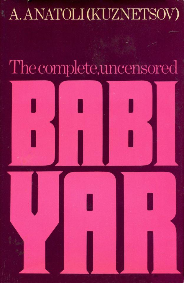 """Англійський переклад повного """"Бабиного Яру"""". London, 1970. Translated by David Floyd"""