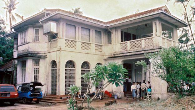 Дом Аун Сан Су Чжи