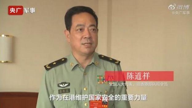 中国央视播出雅戈尔女装解放军驻港司令员陈道祥参加人大会议时的讲话,支持制订香港《国安法》。