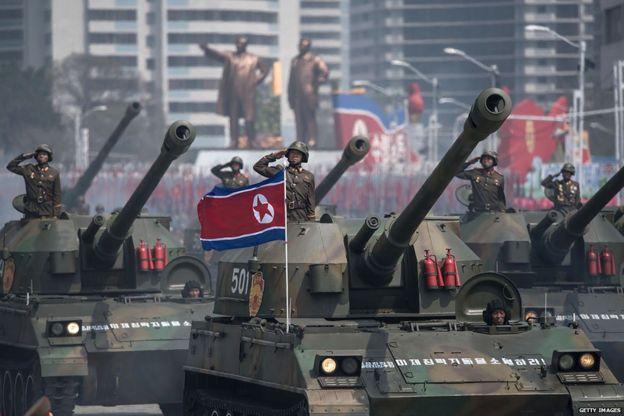 Maonyesho ya kijeshi mjini Pyongyang
