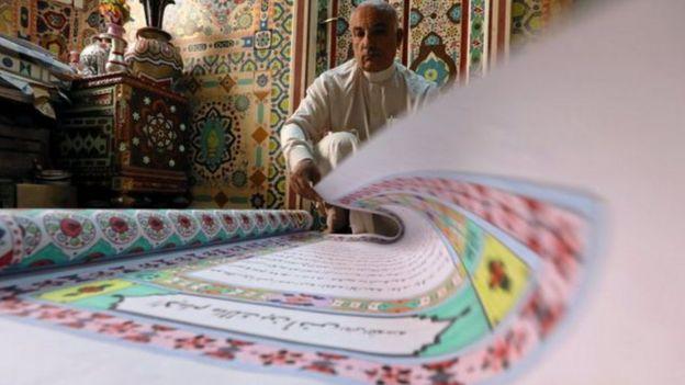 Mr Mohammed amfadhili gharama yote ya kutengeza Quran hiyo