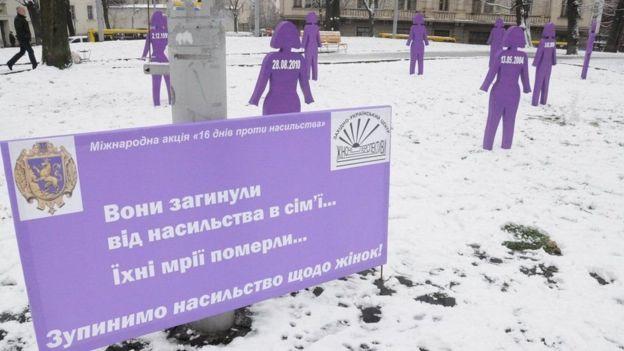 """акция """"16 дней против насилия"""""""