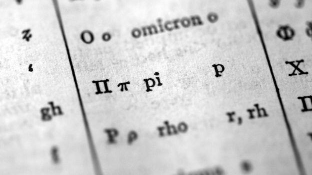 Letra griega Pi.