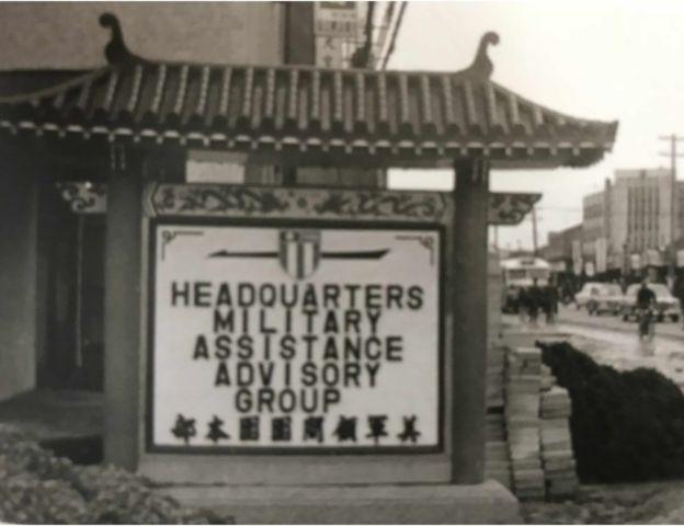 1979年美台斷交後,原先的駐台美軍本部即改為美國在台協會(American Institute in Taiwan)