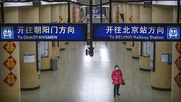 Вечерний час пик в пекинском метро 3 февраля