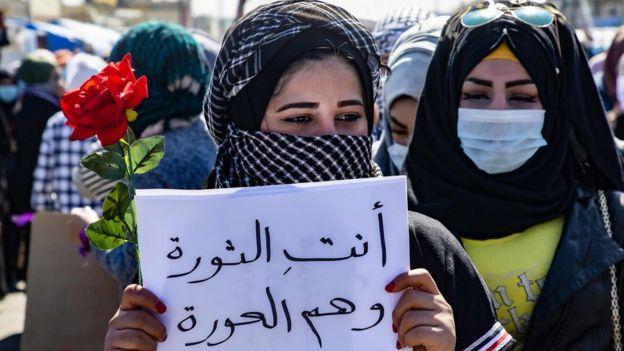 تظاهرات در نجف