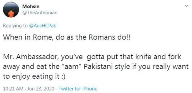 آم، پاکستان