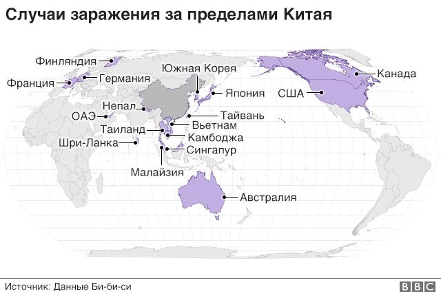 Карта распространения вируса