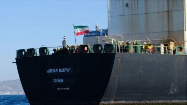 دو روز پیش ایران اعلام کرد نفتکش