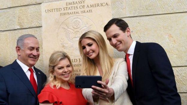 الاحتفال بنقل السفارة الأمريكية إلى تل أبيب