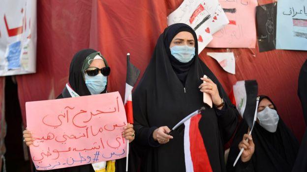 أحتجاجات العراق