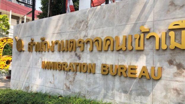 Cục Di trú Vương quốc Thái Lan tại Bangkok