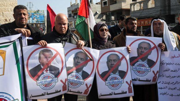 Демонстрация палестинцев в секторе Газа