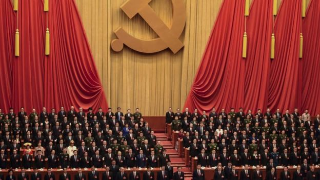 Communist Party of China.