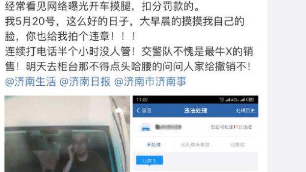 لیو تصویر دوربین نظارتی را هم که برایش فرستاده شده بود منتشر کرد
