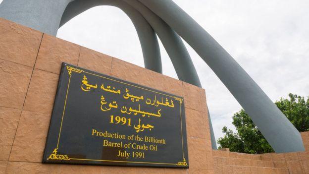 Brunei petrol anıtı