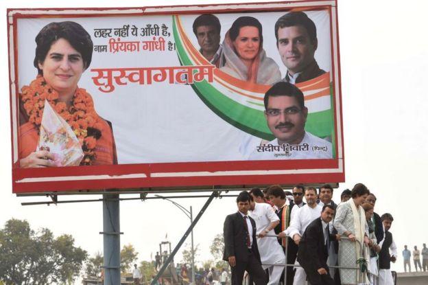 कांग्रेस ने नरेंद्र मोदी के ख़िलाफ़ प्रियंका गांधी को चुनावी मैदान में क्यों नहीं उतारा?