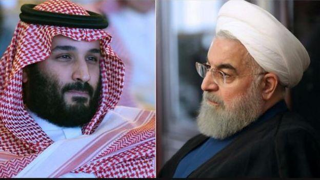 सऊदी और ईरान