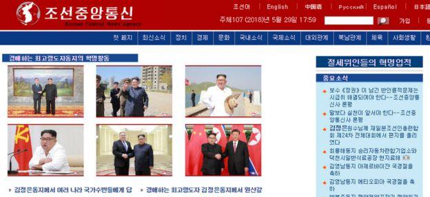 Imagen del sitio internet de KCNA