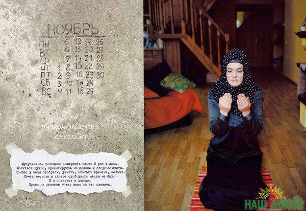 Calendar - showing woman at prayer