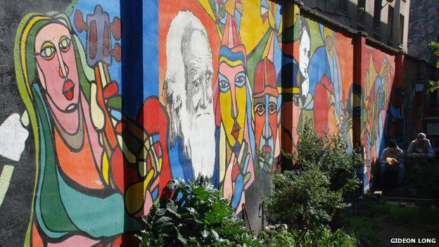 View of the BRP mural at the CUT in Santiago