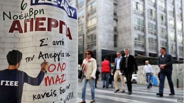 A trade union strike poster in Athens, 5 November