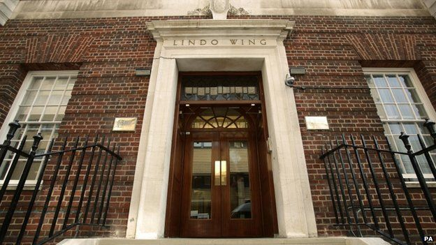 The Lindo Wing at St Mary's Hospital in Paddington, London