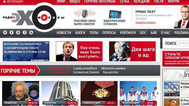 Screen grab of Ekho Moskvy website