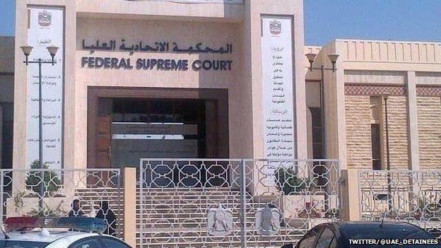 Federal Supreme Court in Abu Dhabi (Twitter/@uae_detainees)